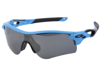 Oakley Radarlock Path Polarized Matte Glacier Sunglasses