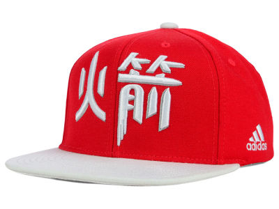 Houston Rockets adidas NBA 2015 Chinese New Year Hook Snapback Cap