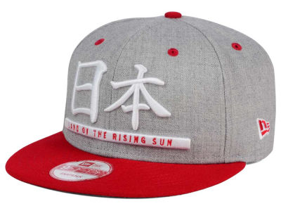 Japan New Era Flag Phrase 9FIFTY Snapback Cap