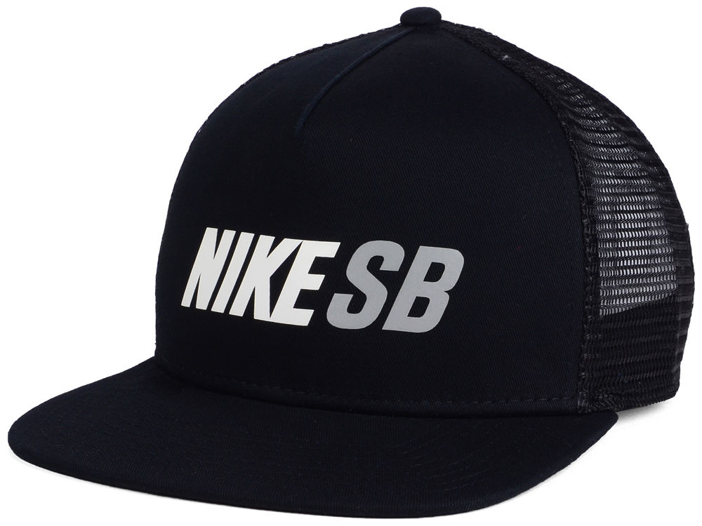 Nike SB Reflect Trucker Cap  08374b7dce7