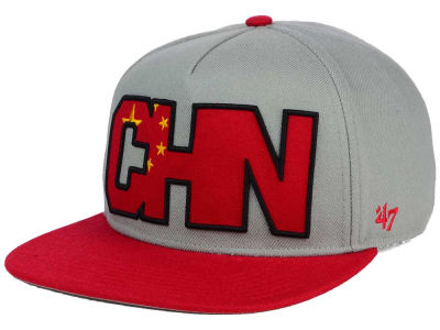 China China '47 Intercept Snapback Cap