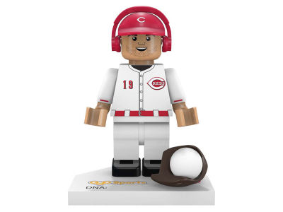 Cincinnati Reds MLB 2 for $20 MLB Player Figure