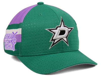 Dallas Stars adidas 2017 NHL Hockey Fights Cancer Stretch Cap
