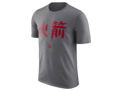 Houston Rockets Nike NBA Men's 2017 City Team T-Shirt
