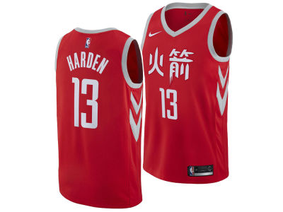 Houston Rockets James Harden Nike NBA Men's 2017 City Swingman Jersey