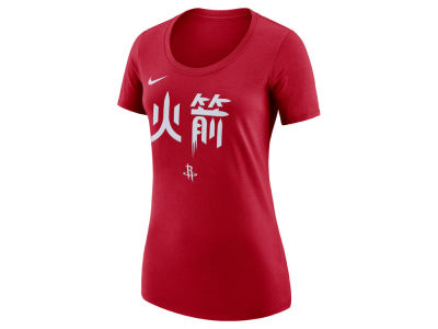 Houston Rockets Nike NBA Women's 2017 City Edition Scoop T-Shirt