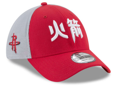 Houston Rockets New Era NBA Youth City Series 39THIRTY Cap