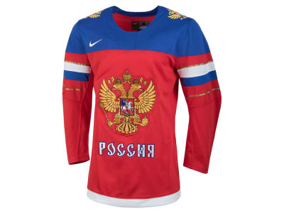 Russia Hockey Nike IIHF Men's Replica Hockey Jersey