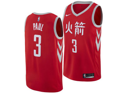 Houston Rockets Chris Paul Nike NBA Men's 2017 City Swingman Jersey