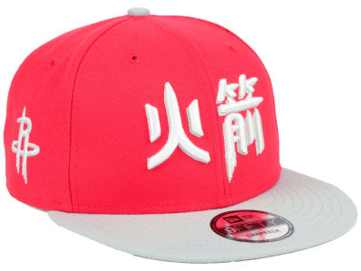 Houston Rockets New Era NBA City Series 9FIFTY Snapback Cap