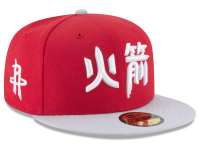 Houston Rockets New Era NBA City Series 59FIFTY Cap