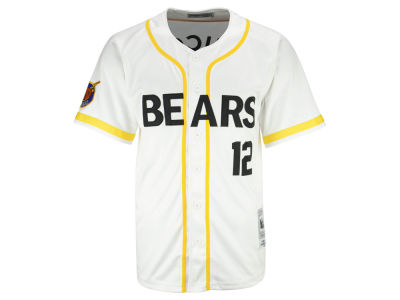 Tanner Boyle Bad News Bears Movie Jersey