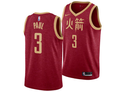 low priced 5cee6 189a8 best price chris paul jersey shirt daef4 ecd2e