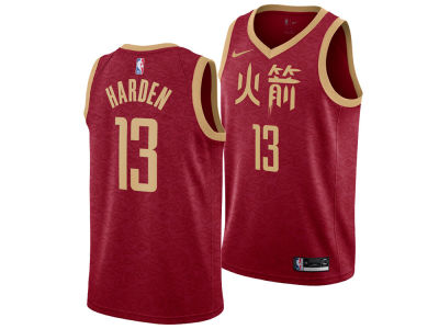 Houston Rockets JAMES HARDEN Nike 2018 NBA Men's City Swingman Jersey