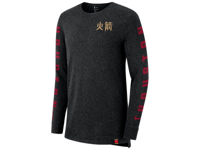 Houston Rockets Nike NBA Men's City Elevated Long Sleeve Dry T-Shirt