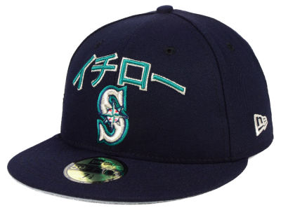 Seattle Mariners New Era MLB Ichiro Pack 59FIFTY Cap